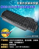 ET9000 320GB
