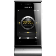 Philips F718 Mobile Phone