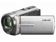 SONY 索尼 DCR-SX85E 标清数码摄像机 银色