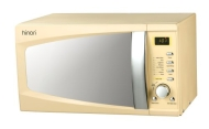 Hinari Easitronic HMW026 Cream Manual Microwave Oven