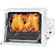 Showtime Compact Rotisserie