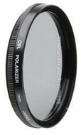 Digital Concepts 77mm UV Filter Kit