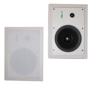 Studio Acoustics IW-280 In-Wall Speakers (Pair)