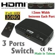 Gefen TV 1080p HDMI Scaler