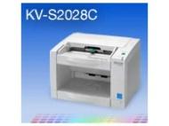 Panasonic KV S2028C
