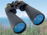 Military Zoom Binoculars
