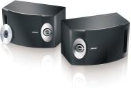 Bose 201 Series V