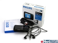 Philips SA3325(2GB)