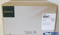 Sony VPL BW7