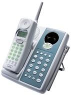 Uniden EXI 3965