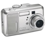 Kodak CX 7530