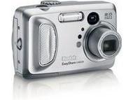 Kodak CX 6230