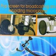 niceEshop Studio Microphone Mic Wind Screen Pop Filter Mask Shied for Speaking Recording