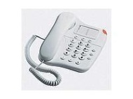 Argos Value Range DESK Phone