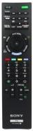 SONY RM-ED045 Original Remote Control