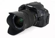 Sigma 18-50mm