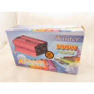 Kinter MA150 500W 75W RMS Car Motorbike Boat 2 Channel Speaker Amplifier