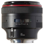 Canon EF 85mm f/1.2L II USM Lens