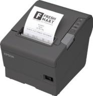 Epson C31CA85084