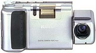 Ricoh RDC 4300 Digital Camera
