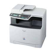 Panasonic KX MC6040 - Multifunction ( fax / copier / printer / scanner ) - color - laser - copying (up to): 21 ppm (mono) / 21 ppm (color) - printing