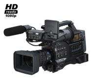 Sony HVR-S270U