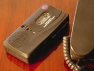 P3 International P5045 Micro Telephone Recorder