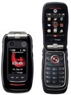 Motorola Barrage