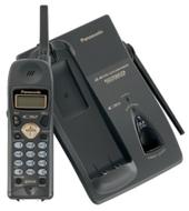 Panasonic KX TG2451B