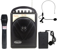 Hisonic HS122B-HL 40 Watts Rechargeable & Portable PA System with Built-in Dual Wireless Microphones, BLACK