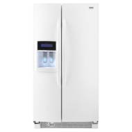 Kenmore Elite 25.6 cu. ft. Side-by-Side Refrigerator w/ Shaved Ice - 5478