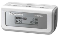 Panasonic  SV-MP010 1GB