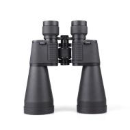 douself 60X90 Télescope Jumelles pour l'observation des oiseaux, randonnée, escalade, canotage / yachting, les voyages, etc Noir