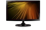 27inch HKC 2712 1920x1080 80,000:1 DCR 2ms DVI Widescreen TFT Monitor with Speakers