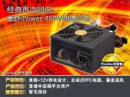 Epson PowerLite 450W