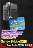 Acer Aspire M3920