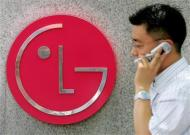 LG launches app stores in Asia