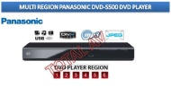 Panasonic Multi Region DVD Player DVDS500 with USB input - PAL & NTSC Free All Regions 0 1 2 3 4 5 6 Supports CD Audio, Video CD / SVCD, DivX playback