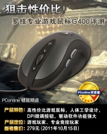 Sony CPD G400