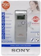 SONY Digitaalinen sanelukone ICD-UX70 Pink