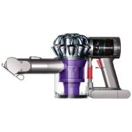 Dyson V6 Trigger / DC58