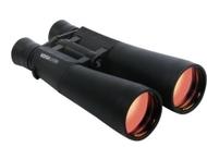 Rokinon 9x65 Night Vision Binocular