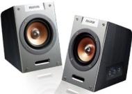 Krator USB 2.0 Wooden Speakers