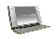 Sony VAIO PCV-W700G Desktop Computer
