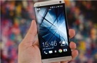 The HTC One: A Remarkable Device, Anand's mini