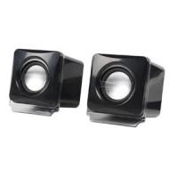 basicXL BXL-SP10GR loudspeaker