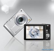 Panasonic Lumix DMC-FS5EG-R
