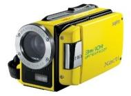 Sanyo - Xacti WH1 - Caméscope Numérique HD + Appareil photo - Etanche - 2 Mpix - Zoom optique 30x - Microphone - Blanc