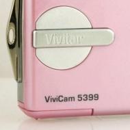 Vivitar ViviCam 5399
