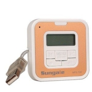 Sungale MP3-708 USB 2.0 SD/MMC MP3 Player (Blue